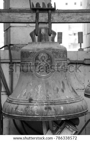 St. George church ancient bell at the Religions Complex