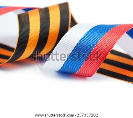 St George ribbon and ribbon of Russian flag