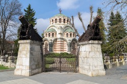 St. George the Conqueror Chapel Mausoleum in the city of Pleven, Bulgaria. Orthodox church in the city, memorial - The Eternal Fire
