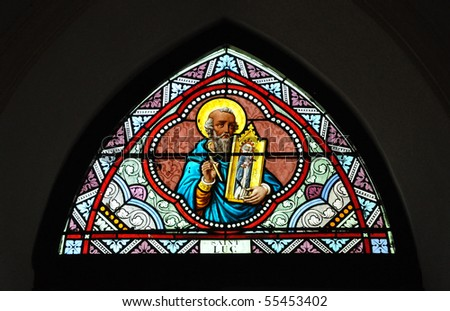 St. Juc Stained Glass Color - stock photo
