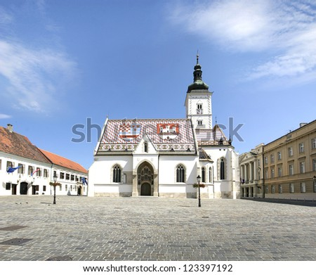 St. Mark's Church is one of the oldest building monuments in Zagreb Croatia