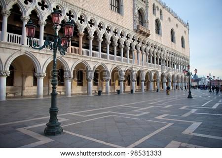 St. Mark's Square in Venice, Italy