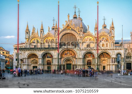 St. Mark's square (San Marco) is the tourist heart of Venice with iconic sights of St. Mark's basilica, campanile (cathedral tower) and Doge's Palace (05/04/2018)