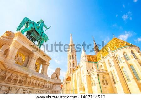St Matthias Church in Budapest #1407716510