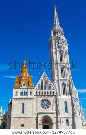 St. Matthias Church in Budapest in Hungary in a beautiful summer day #1294957765