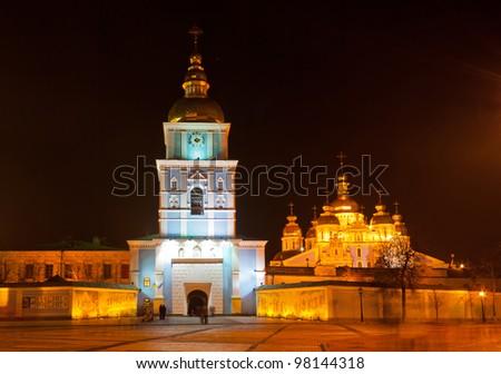 St. Michael's Golden-Domed Monastery at night. Kyiv, Ukraine
