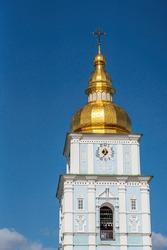 St. Michael's Golden-Domed Monastery Bell Tower - Kiev, Ukraine