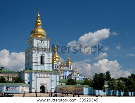 St. Michael`s Golden-Domed Monastery in Kiev, Ukraine in bright summer day