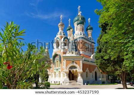 St Nicholas Orthodox Cathedral, Nice, France