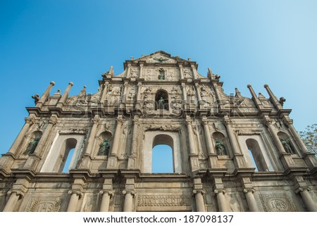 St.Paul Ruin in Macau China