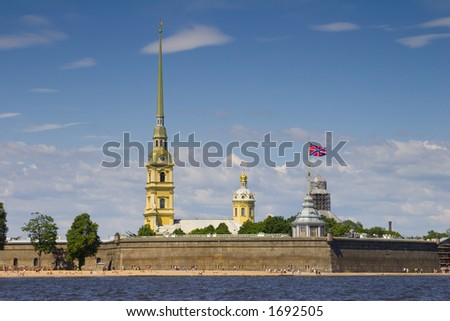 ST. PETER AND PAUL FORTRESS