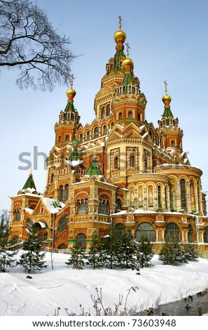St. Peter and Paul's orthodox church in the Russian city of Peterhof near St. Petersburg
