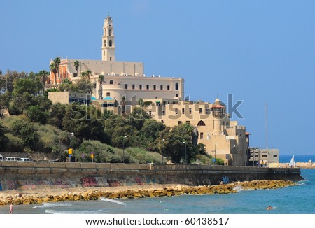 St. Peter catholic church and abbey in Old Jaffa as seen from Tel-Aviv side. Israel.
