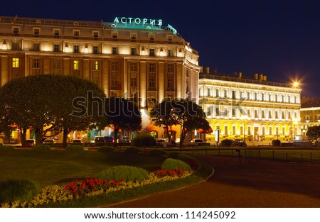 ST.PETERSBURG, RUSSIA - AUGUST 2: Hotel Astoria in August 2, 2012 in St.Petersburg, Russia. Hotel guests were Lenin, Prince Charles, Luciano Pavarotti, Madonna, Elton John, President George W. Bush