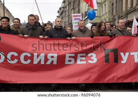 "ST. PETERSBURG, RUSSIA - FEB. 25: About 15,000 people took part in the demonstration ""For Fair Elections"", lead by opposition politics Aleksey Navalny, Garry Kasparov and Sergey Udaltsov on February 25, 2012 in St. Petersburg, Russia."