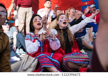 St. Petersburg, Russia - June 27, 2018: Fans watch a football match between Germany and Korea in the fan zone in the city center on the big screen, express their emotions. #1122396671