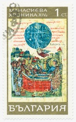 ST. PETERSBURG, RUSSIA - MAY 27, 2020: A postmark printed in BULGARIA, shows Illustration from Konstantin Manasses Chronicle - Death of Ivan Asen, circa 1969