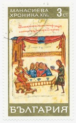 ST. PETERSBURG, RUSSIA - MAY 27, 2020: A postmark printed in BULGARIA, shows Illustration from Konstantin  Manasses Chronicle - Khan Kroum feasting after victory, circa 1969