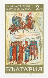 ST. PETERSBURG, RUSSIA - MAY 27, 2020: A postmark printed in BULGARIA, shows Illustration from Konstantin Manasses Chronicle - Attack and Capture of Emperor Nicephorus, circa 1969