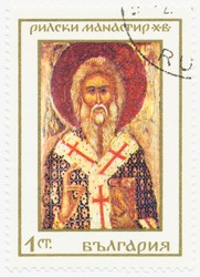 ST. PETERSBURG, RUSSIA - MAY 27, 2020: A postmark printed in BULGARIA, shows 10th century icon St. Arsenius, circa 1968