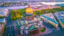 St. Petersburg. Saint Isaac's Cathedral. Panorama of St. Petersburg.
