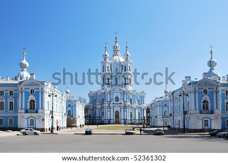 St. Petersburg. Smolny Cathedral and Convent. Architect F.-B.Rastrelli Stock fotó ©