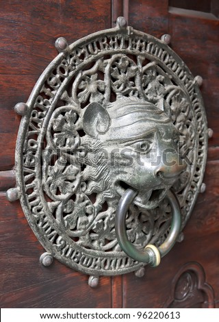 St Petri kirche door knocker, Hamburg, Germany