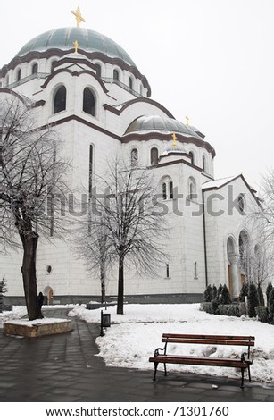 St. Sava temple in Belgrade in winter time