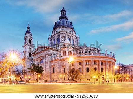 Stock Photo St. Stephen's Basilica in Budapest, Hungary