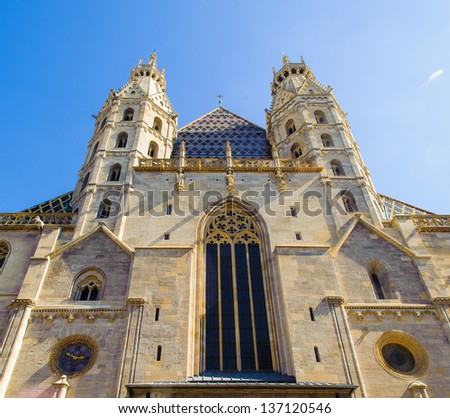 St. Stephen's Cathedral (Stephansdom) is the mother church of the Roman Catholic Archdiocese of Vienna and the seat of the Archbishop of Vienna, Christoph Cardinal Sch���¶nborn, OP