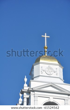 St Stephen's Church dome in Boston's North End against clear blue summer sky