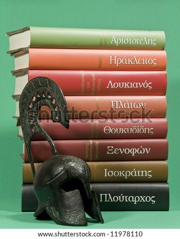 Stack of books of Classical ancient Greek philosophers