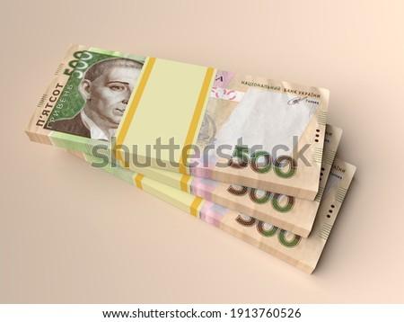 Stack of ukrainian money hryvnia (grivna, hryvna) with 500 banknotes Photo stock ©