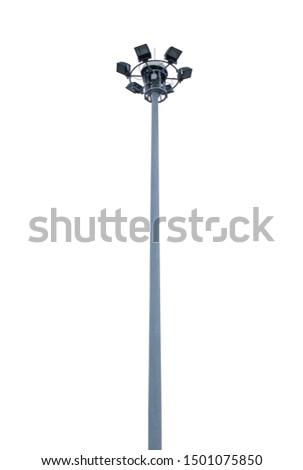 Stadium lighting or sports lighting
