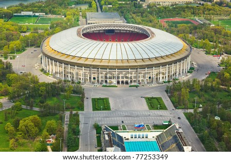 Stadium Luzniki at Moscow, Russia - aerial view