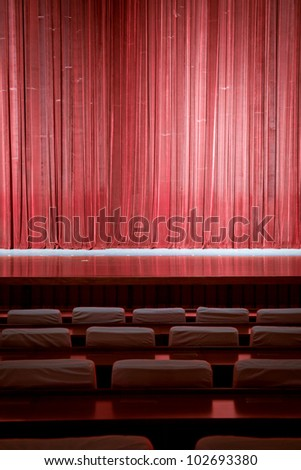 Stage curtain lights