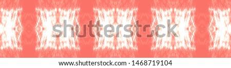 Stain seamless pattern. Seamless watercolor print. Bohemian fashion painting. Shibori endless background. Artistic bohemian ornament. Coral, red stain seamless pattern.