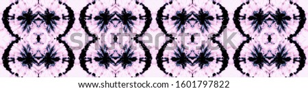 Stain Seamless Pattern. Seamless Watercolor Print. Ethnic Cloth Decoration. Light Retro Backdrop. Lavender,Indigo,Pink Abstract Continuous Painting. Fun Stain Seamless Pattern.