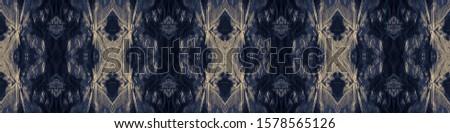 Stain Seamless Pattern. Seamless Watercolor Print. Indigo,Denim,Beige Traditional Boho Ornament. Abstract Bohemian Decor. Boho Style Geometric Backdrop. Fun Stain Seamless Pattern.
