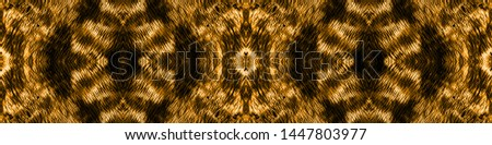 Stain seamless pattern. Seamless watercolor print. Ink textured japan backdrop. Infinite bohemian texture. Boho infinite backdrop. Black, gold, yellow stain seamless pattern.