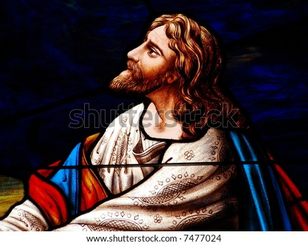 Stained Glass Jesus Praying