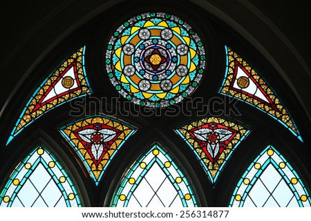 Stained glass window in the Riga Cathedral in Riga, Latvia.  #256314877