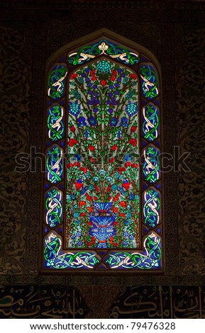 Stained Glass Window of the Topkapi Palace, Istanbul, Turkey