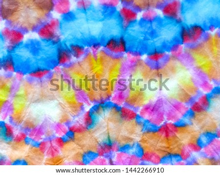 Stains and blotches watercolor dirthy art background. Grunge artistic pattern. Abstract modern art. Mixed painterly. Messy mud painting. Blurred background. Crumpled paper texture.