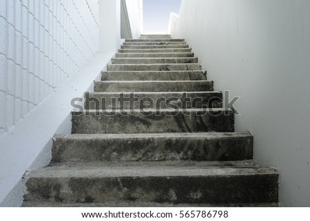 Stair concrete,Abstract modern concrete building - stairway composition #565786798