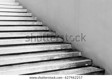 Stair concrete,Abstract modern concrete building - stairway composition #627462257