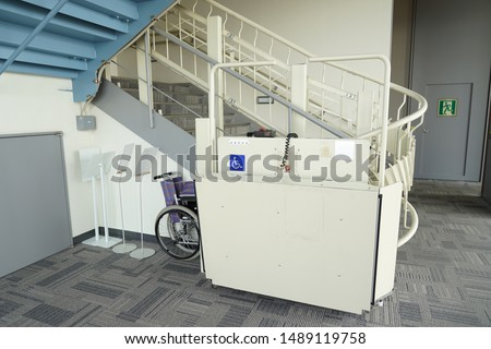 Stair lift for the disabled, Stairs of public building.