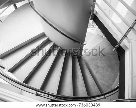 Stairs step Building Interior shade shadow Architecture details #736030489