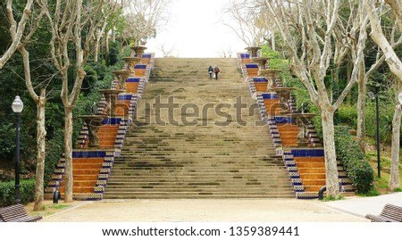 Stairs with ornamental pots in Montjuic, Barcelona, Catalunya, Spain, Europe #1359389441