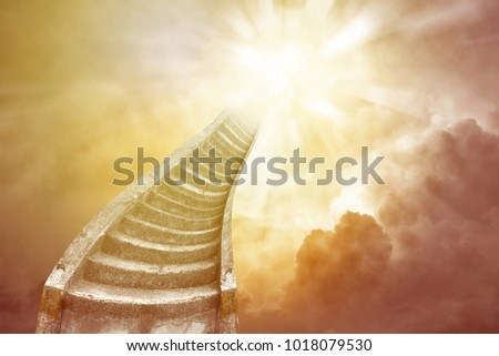 Stairway leading up to bright sky. Stairway to heaven #1018079530